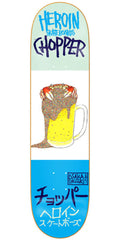 Heroin Chopper Beer Crab - 7.75in - Multi - Skateboard Deck