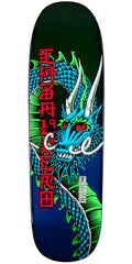 Powell Peralta Caballero Ban This Dragon - Green/Blue - 9.26in x 32.0in - Skateboard Deck