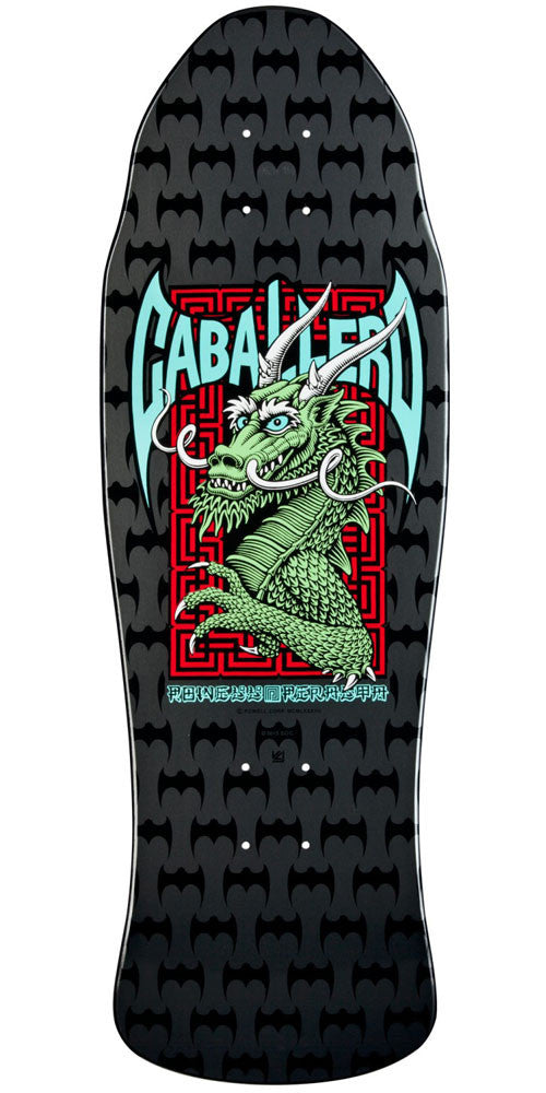 Powell Peralta Caballero Street - Silver - 9.625in x 29.75in - Skateboard Deck