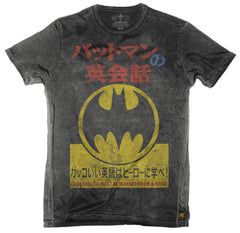 Batman - Cool Language Must Be Learned From a Hero - Black - Mens T-Shirt