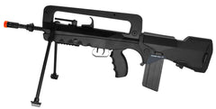 FAMAS Electric Airsoft Rifle