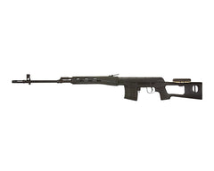 IU-SVD Spring Airsoft Sniper Rifle