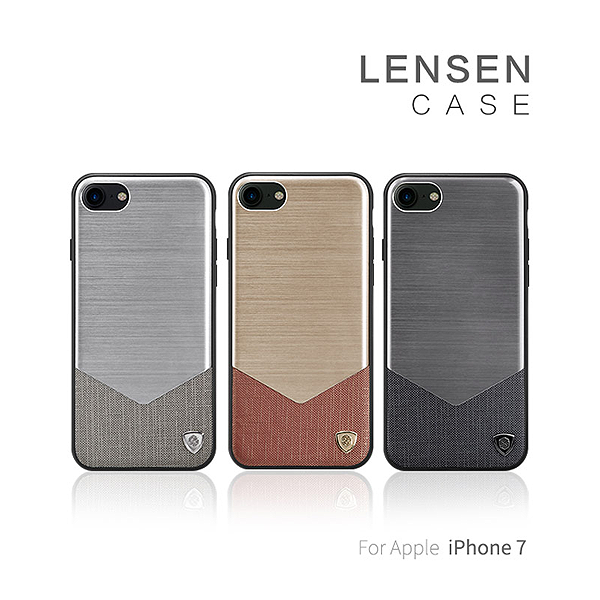 Lensen iPhone 7 Brushed Metal and Leather Business Style Case - CELLRIZON  - 1