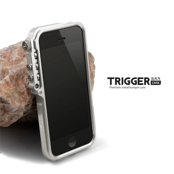 Clearance Trigger Metal Bumper Case for iPhones