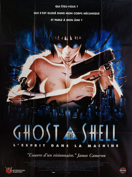 GHOST IN THE SHELL FRENCH GRANDE VINTAGE MOVIE POSTER