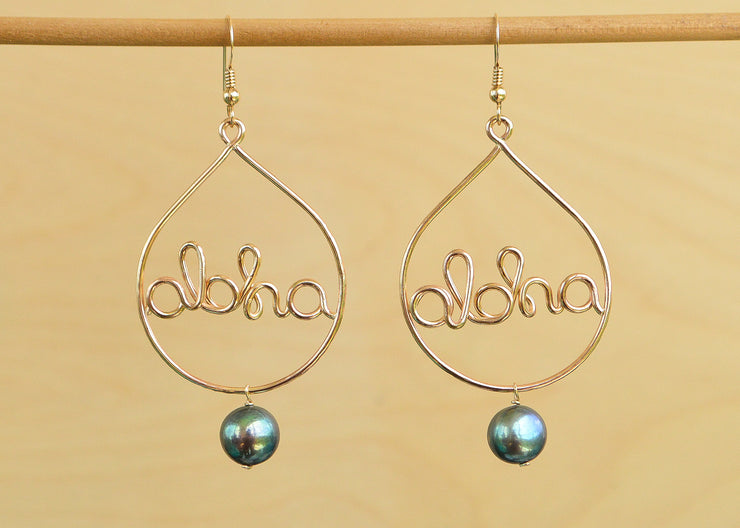 Black Pearl Aloha Hoop Earrings - Yay Hawaii