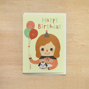 Hold The Happy Ballon Birthday Greeting Card