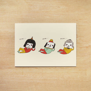 Eat Play Sleep Greeting Card