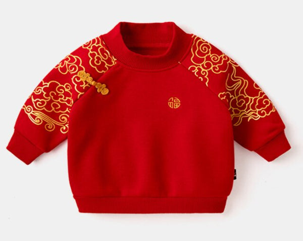 Chinese Style of kids' clothes Winter Boys' Sweater and Girls' Skirt