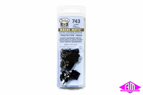 KD-743 #743 O Scale Short Centerset Shank Metal Coupler with Plastic Draft Gear Box - Black (2pr)
