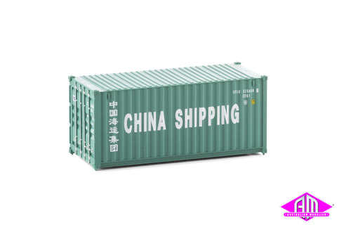 20' Container Fully Corrugated China Shipping