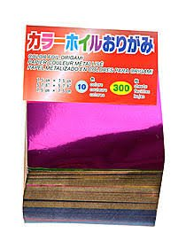 Lupro 300 Sheets Color Origami Foil Paper (3 Inch Square)