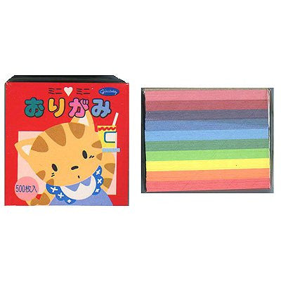 Origami Paper- Mini Mini Set of 500 Sheets 1-1/16 Inch Square