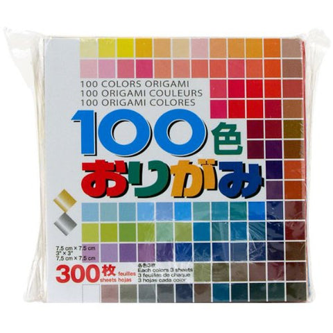 Origami Paper Mini 100 Colors 3X3 300/Sheets