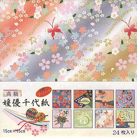 Aitoh 2000, 2005 8-Patterns Himeyu Chiyogami Paper, 5.875-Inch Square, 24 Sheets