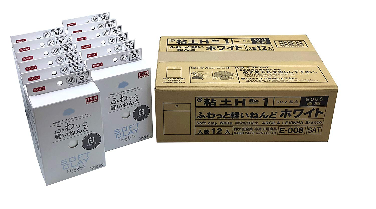 Daiso Japan Soft Clay White, Box of 12