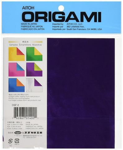 Aitoh DSF-2 Double Sided Foil/Foil Origami Paper, 6 Inch Square, 18 Sheets