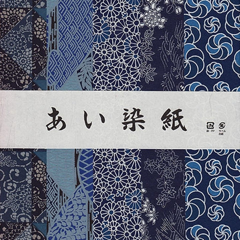 Aitoh YW-603 Aizomeshi Indigo Chiyogami Paper, 10-1/4 inch by 15 inch, 6 Sheets