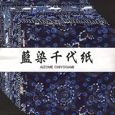 Aitoh YW-621 Blue Dyed Aizome Chiyogami Paper, 6 Inch Square, 20 Sheets