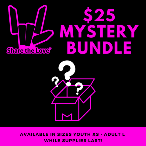 $25 Stephen Sharer Mystery Bundle