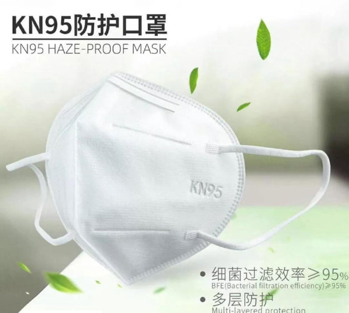 KN95 COVID-19 MASK (Individually packed, without Box packing)