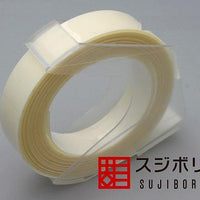 Sujiborido Carving Guide Tape