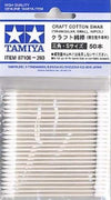 Tamiya Craft Cotton Swab Triangular - Small 50pcs
