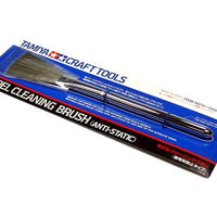 Tamiya Model Cleaning Brush - Anti Static