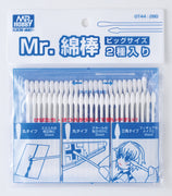 Mr. Hobby Mr Cotton Swab Set (Big)