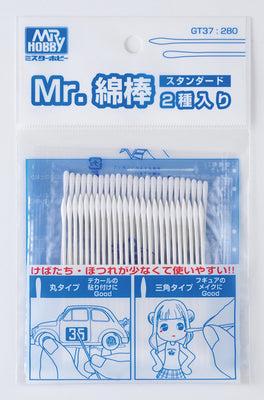 Mr. Hobby Mr Cotton Swab Set (Standard)