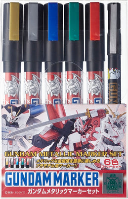 Mr. Hobby Gundammarker Metallic Marker Set