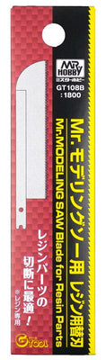 Mr. Hobby 0.2mm Resin Blade for Mr Modeling Saw (GT-108)