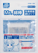 Mr. Hobby Cotton Swab (Super Fine)