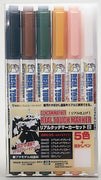Mr. Hobby Gundammarker Real Touch Marker Set 2