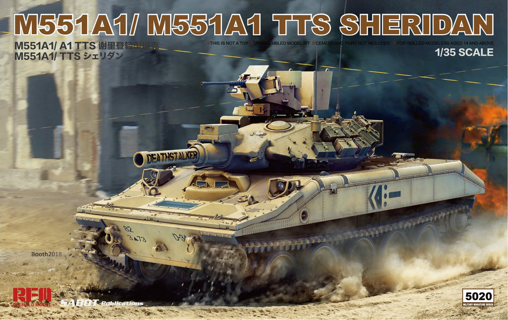 Ryefield Model 1/35 M551A1/ A1 TTS  SHERIDAN (2 in 1 kit) #RM-5020