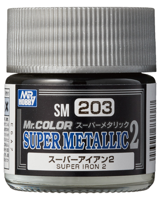 Mr. Hobby Mr Color Super Metallic II - Super Iron II 10ml