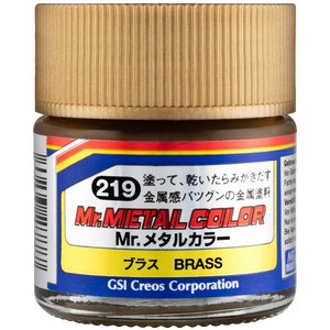 Mr. Hobby Mr Metal Color - Brass 10ml