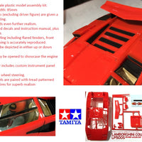 Tamiya 1/24 Lamborghini Countach LP500S (Red Body w/Clear Coat) #25419