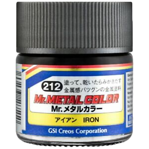 Mr. Hobby Mr Metal Color - Iron 10ml