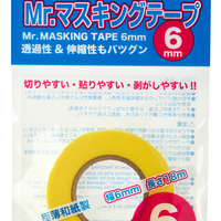 Mr. Hobby Mr Masking Tape Refill - 6mm x 18m