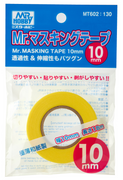 Mr. Hobby Mr Masking Tape Refill - 10mm x 18m