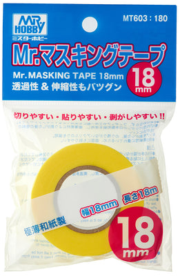 Mr. Hobby Mr Masking Tape Refill - 18mm x 18m