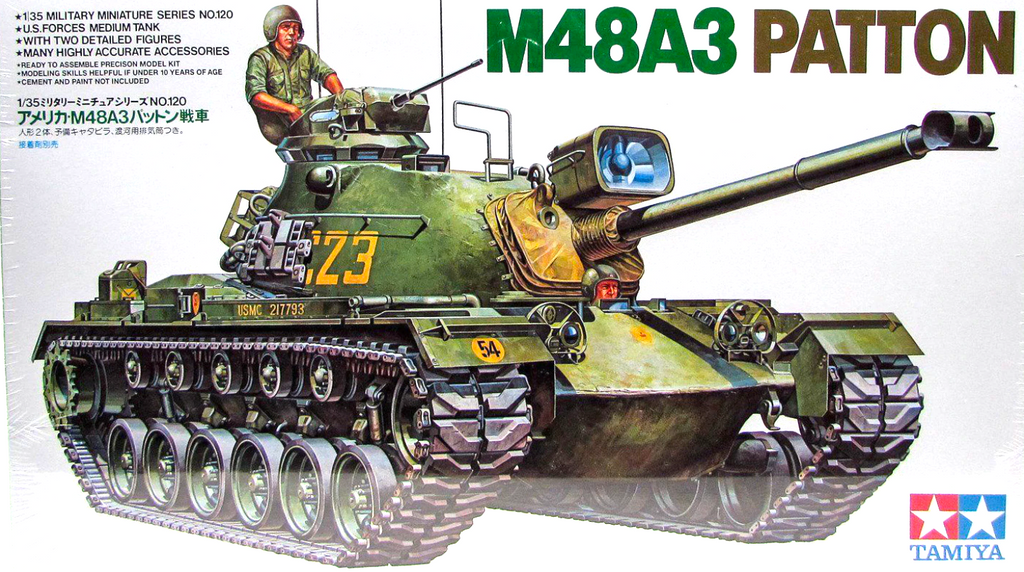Tamiya 1/35 US M48A3 Patton #35120