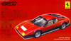 1/24 Ferrari 512BB BBI w/Windows #F126326