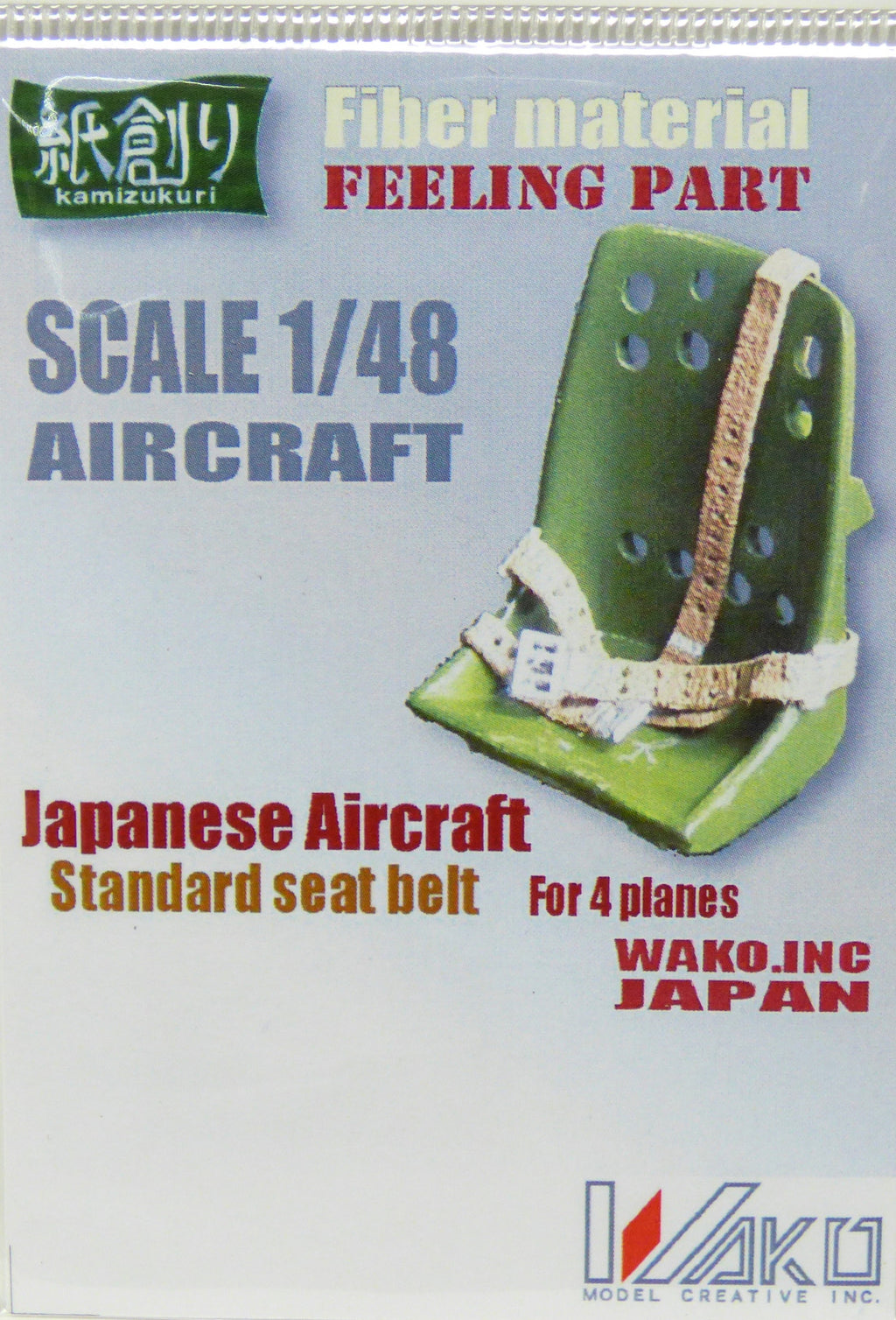 Kamizukuri 1/48 Aircraft Seat belts set - WWII Japan Standard B