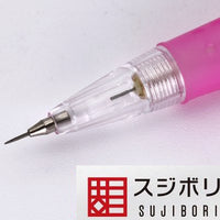 Sujiborido Ultrafine Pen File - Round 5mm/600 grit