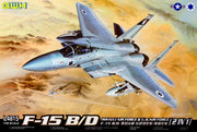 Great Wall Hobby 1/48 F-15B/D Israeli Air Force & US Air Force 2in1 #L4815