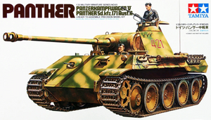 Tamiya 1/35 German Panther Medium tank #35065