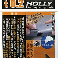 ALEC Holly Line Engraver BUNDLE - 0.1mm, 0.15mm & 0.2mm