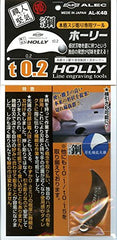 ALEC Holly Line Engraver t0.2 (0.2mm)